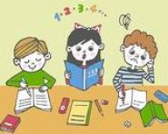 cartoon pictures of children studying 4