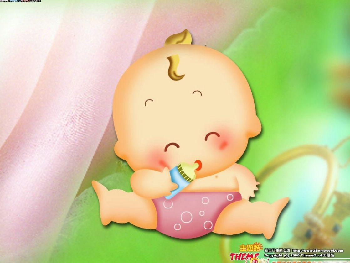 Cartoon Animals Cute Baby