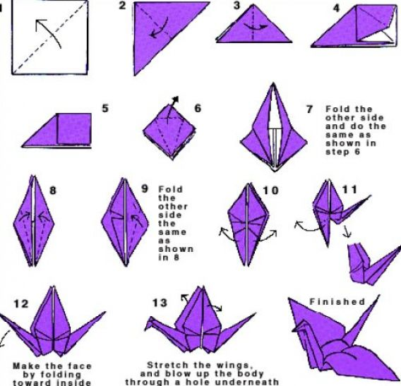 How to make a origami dragon step by step car interior for Origami crane step by step