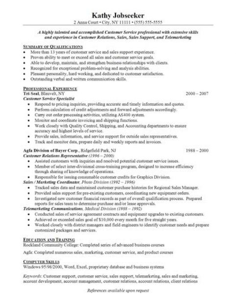 how create resume for a job 02052017