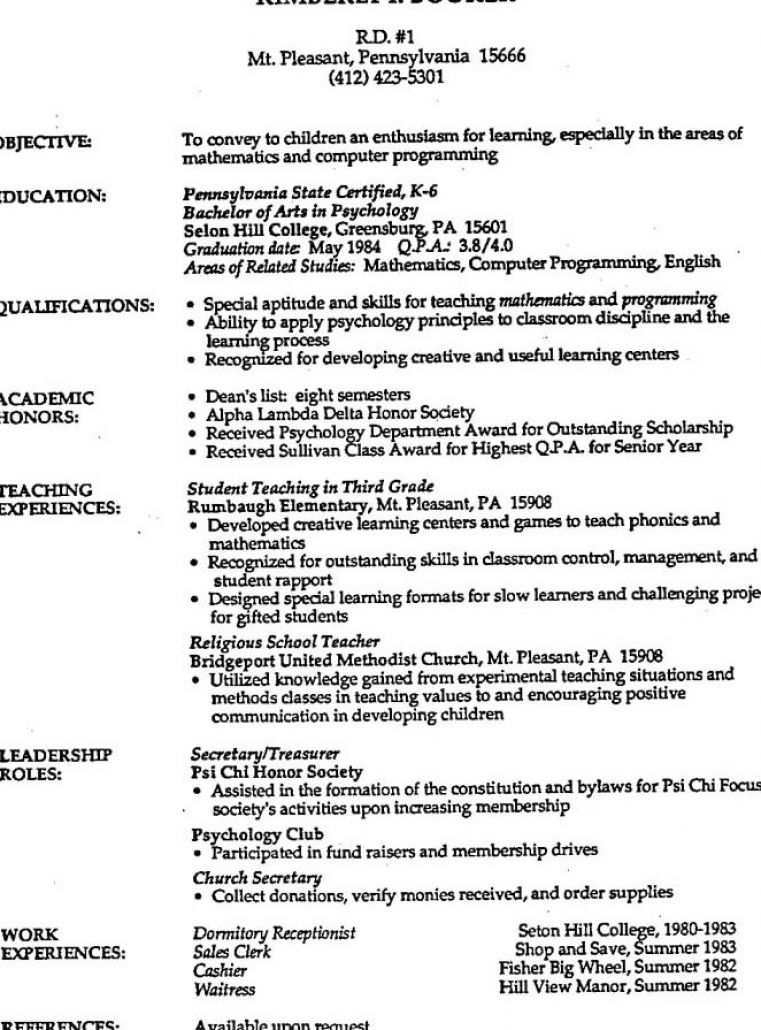 How to build a job resume christopherbathumco for Make job resume online free