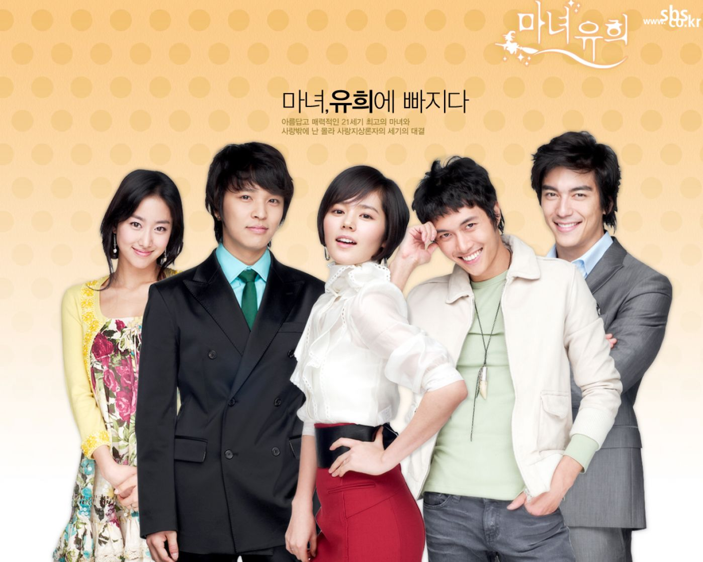 i-am-sam-korean-drama-wiki_3.jpg