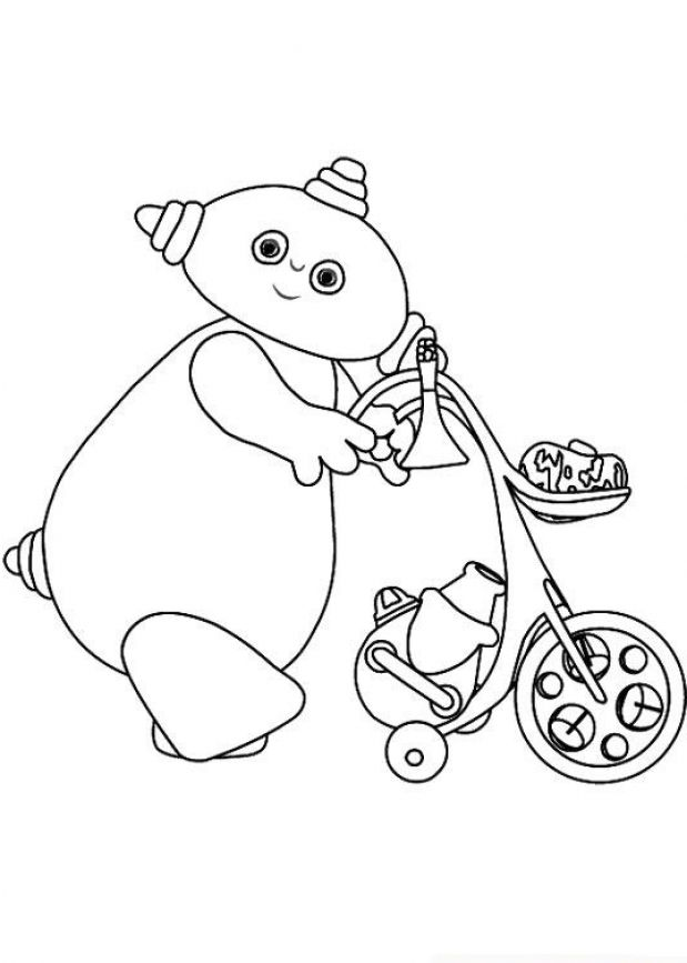 night garden coloring pages print - photo #11