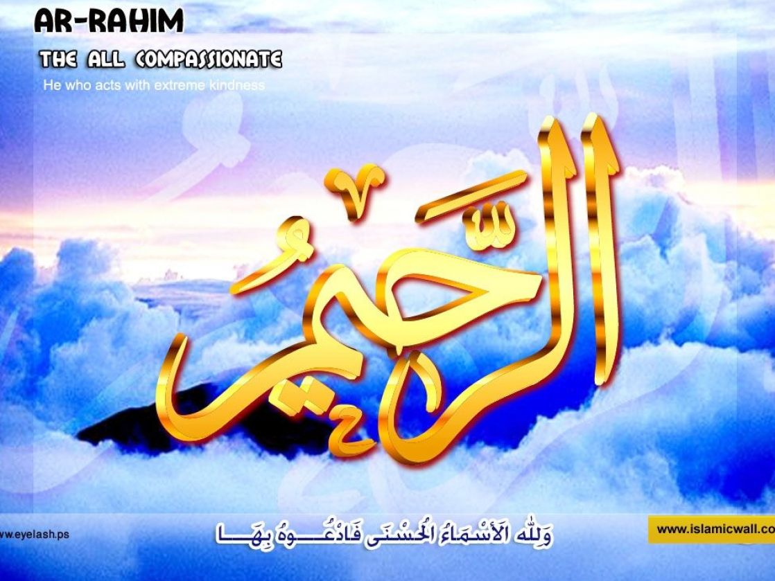 Name of allah wallpaper pictures 4