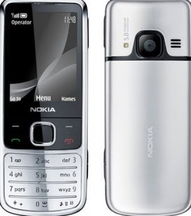 nokia phones in india with price and features 2012. Black Bedroom Furniture Sets. Home Design Ideas