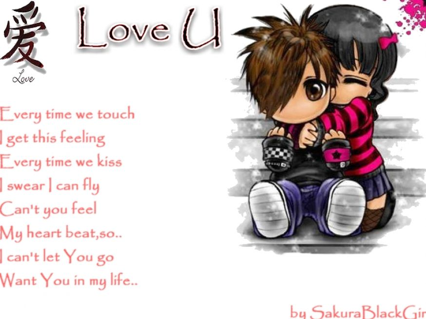 i love u pictures for facebook. The i love u pics facebook