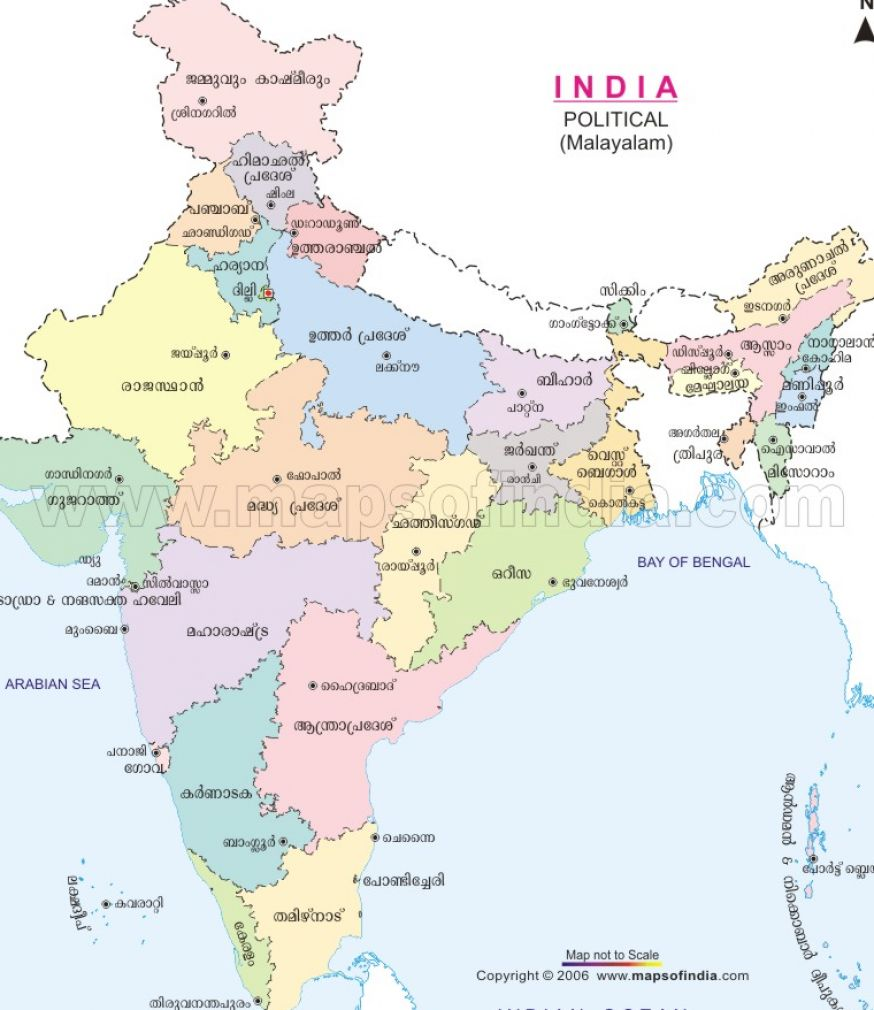 Political map of india pictures 2