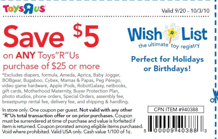 toys r us printable coupons april 2011. coupons online printable 2011