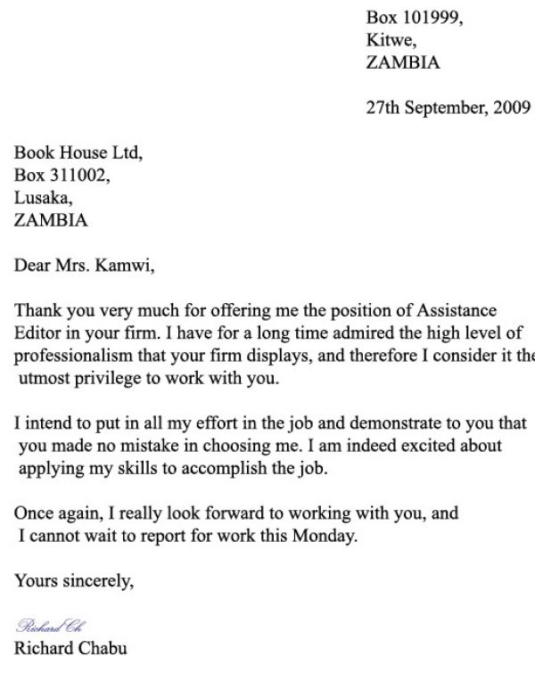 sample thank you letter to boss_1jpg d0c5GFce