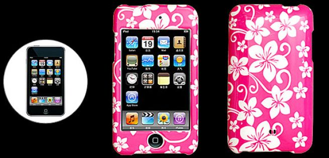 ipod touch cases for kids. ipod touch cases and skins.