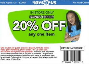 Toys r us stroller coupon code