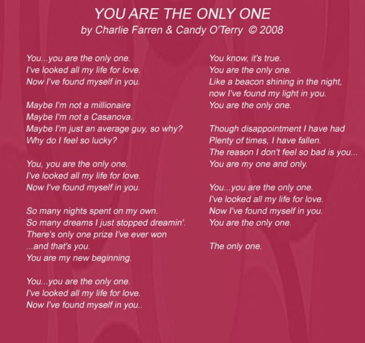 you are the lyrics: